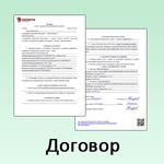 Документ купли продажи транспортного средства скачать