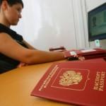 Квитанцию на паспорт загранпаспорт госпошлина