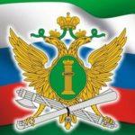 Катаева елена васильевна пристав